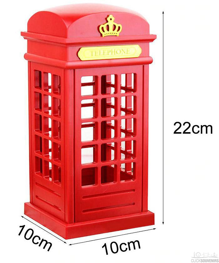 Telephone Box Dimensions